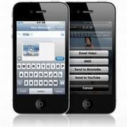 APPLE IPHONE4g 32GB